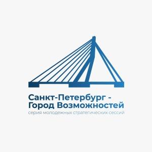 Будущее Петербурга – в твоих руках!